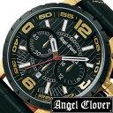 エンジェルクローバー 時計[AngelClover 時計]エンジェル クローバー 腕時計[Angel Clover 腕時計]エンジェルクローバー時計[AngelClover時計]エンジェルクローバー腕時計 タイムクラフト メンズ NTC48YBK-BK[革 ゴールド 白 おしゃれ] 新生活 プレゼント ギフト