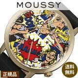 [あす楽]【デニムコーデに似合う】 moussy MOUSSY 時計 マウジー腕時計 ブランド SHELTTER シェルター 腕時計 マウジー 時計 ビッグ ケース 【デニムコーデに似合う】 moussy MOUSSY Big Case[レディース 20代 30代 女性 向け おしゃれ ギフト] 誕生日 冬ギフト