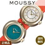 [あす楽]MOUSSY時計 マウジー腕時計 MOUSSY 腕時計 マウジー 時計 ツイン ケース MOUSSYTwin Case[ ブランド SHELTTER シェルター ギフト プレゼント 出張 機内 海外 ダブルフェイス ][ ブランド SHELTTER シェルター おしゃれ 腕時計]