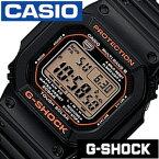 [当日出荷] Gショック 黒 Gshock ジ−ショック g-shock G-ショック 腕時計 時計 GW-M5610R-1JF メンズ オレンジ[デジタル タフ ソーラー 電波 時計 液晶 ブラック グレー スポーツウォッチ 登山 マラソン ランニング 陸上競技 ジム]