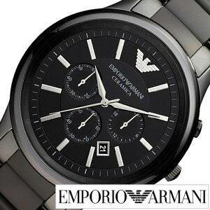 エンポリオアルマーニ時計(EMPORIOARMANI腕時計)エンポリオアルマーニ(EMPORIOARMANI)アルマーニ時計[アルマーニ/arumani]セラミカCERAMICAメンズ/ブラックAR1451[クロノグラフ/人気/新作/ブランド/ビジネス/プレゼント/エンポリ/セラミック][送料無料]