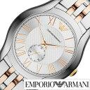エンポリオアルマーニ 時計 (ARMANI 腕時計 ) エンポリオ ア...