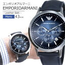 エンポリオアルマーニ 時計 (ARMANI 腕時計 ) エンポリオ アルマーニ (EMPORIO ARMANI ) アルマーニ時計 [...