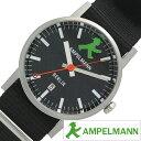 アンペルマン 腕時計[AMPELMANN時計] AMPELMANN 腕時計 アンペルマン 時計 男の子 かっこいい おしゃれ 女の子 子供用 キッズウォッチ 腕時計 ブラック 黒 ARI-4976-05[NATO 防水 誕生日 ブランド ] 誕生日 新生活 プレゼント ギフト