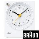 ブラウン 置き時計[BRAUN 目覚まし時計] BRAUN時計 ブラウン時計 ブラウン置時計 置時計 目覚まし めざまし ブラウン 時計 BNC004WHWH [北欧 ブランド クロック アナログ 人気 インテリア プレゼント ギフト 旅行 出張 玄関 リビング][おしゃれ 腕時計][新生活 社会人]