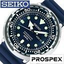 セイコー腕時計 SEIKO時計 SEIKO 腕時計 セイコー 時計 プロスペックス マリン マスター PROSPEX MARINE MASTER メンズ ブルー SBBN037[流通 限定 モデル ダイバーズ ウォッチ 300m ダイバー シリコン シルバー ネイビー 7C46 プレゼント ギフト][おしゃれ 腕時計]