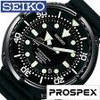 セイコー腕時計 SEIKO時計 SEIKO 腕時計 セイコー 時計 プロスペックス マリン マスター ランドマスター PROSPEX/ブラック SBDB013 [シリコン ベルト/正規品/スプリングドライブ/600m ダイバーズ/アルピニスト/海/陸][プレゼント・ギフト][おしゃれ 腕時計][新生活]