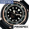 セイコー腕時計 SEIKO 腕時計 セイコー 時計 プロスペックス マリン マスター PROSPEX MARINE MASTER メンズ/ブラック SBDX014 [シリコン ベルト/正規品/機械式/自動巻/メカニカル/防水/SEIKO/1000m ダイバーズ/8L35/海/売れ筋][プレゼント・ギフト][新生活 社会人]