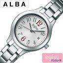 アルバ腕時計 ALBA時計 ALBA 腕時計 アルバ 時計 アンジェーヌ ingene レディース シルバー AHJT413 [メタル ベルト 正規品 SEIKO オールシルバー レッド ギフト プレゼント ご褒美 おしゃれ 防水 ] 誕生日