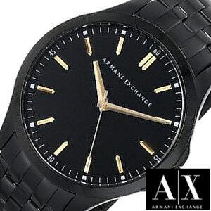 アルマーニエクスチェンジ時計[ArmaniExchange時計]アルマーニエクスチェンジ腕時計(ArmaniExchange腕時計)アルマーニエクスチェンジ時計[ArmaniExchange時計]アルマーニ時計/Armani時計/メンズ/ブラックAX2144[メタルベルト/ビジネス/ゴールド][送料無料]