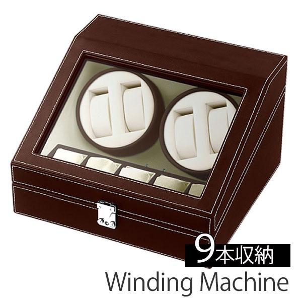 [28%OFF]自動巻き上げ機 [自動巻き機] ワインディングマシーン 腕時計/時計 ワインディング マシン/ウォッチ ワインダー [ワインダー] 時計ケース 腕時計ケース/SP-43014LBR [4本巻き/9本/レザー/機械式/自動巻き/自動巻/機械式時計][プレゼント ギフト]:腕時計のセレクトショップカプセル