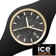 アイスウォッチ 腕時計[ICEWATCH 時計]アイス ウォッチ 時計[ice watch 腕時計] グリッター スモール GLITTER Small レディース/ブラック ICEGTBBKSS [シリコン ベルト/新作/正規品/防水/アイスグリッター/ゴールド/ICE.GT.BBK.S.S.15][プレゼント・ギフト] [入学 卒業]