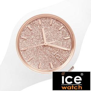[5年保証対象]アイスウォッチ腕時計[ICEWATCH時計]アイスウォッチ時計[icewatch腕時計]グリッタースモールGLITTERSmallレディース/ピンクICEGTWRGSS[シリコンベルト/新作/正規品/防水/アイスグリッター/ホワイト/ゴールド/ICE.GT.WRG.S.S.15][送料無料]