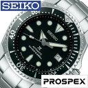 セイコー腕時計 SEIKO時計 SEIKO 腕時計 セイコー 時計 プロスペックス PROSPEX メンズ ブラック SBDC029 [機械式 メカニカル 自動巻 防水 ダイバー スキューバ ギフト プレゼント ご褒美 おしゃれ ] 誕生日