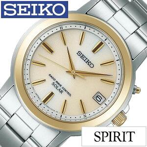 [当日出荷] セイコー腕時計 SEIKO時計 SEIKO 腕時計 セイコー 時計 スピリット SPIRIT メンズ ゴールド SBTM170 [ 正規品 (電池交換不要) ソーラー電波 限定 防水 シルバー イエロー ゴールド おしゃれ ] 新生活 プレゼント ギフト
