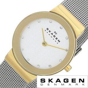 スカーゲン腕時計SKAGEN時計SKAGEN腕時計スカーゲン時計レディース/シルバー358SGSCD[人気/新作/ブランド/防水/ステンレスベルト/シルバー/ゴールド][送料無料]