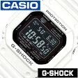 Gショック 白 Gshock g-shock G-ショック 腕時計 時計 メンズ/ブラック GW-M5610MD-7JF[デジタル/タフ ソーラー/電波 時計/ストップ ウォッチ/ホワイト/スポーツウォッチ/トレーニング/登山/マラソン/ランニング/ジム][プレゼント ギフト]