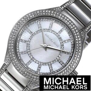 マイケルコース腕時計MICHAELKORS時計MICHAELKORS腕時計マイケルコース時計ケリーKerryレディース/ホワイト(MOP)MK3311[人気/新作/ブランド/防水/ステンレスベルト/シルバー][送料無料]