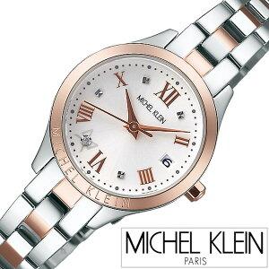 [5年保証対象]ミッシェルクラン腕時計MICHELKLEIN時計MICHELKLEIN腕時計ミッシェルクラン時計レディース/ホワイトAJCT003[メタルベルト/正規品/クォーツ/おしゃれ/かわいい/SEIKO/シルバー/ローズゴールド][送料無料]
