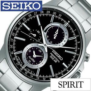 [5年保証対象]セイコー腕時計SEIKO時計SEIKO腕時計セイコー時計スピリットスマートSPIRITSMARTメンズ/ブラックSBPJ005[メタルベルト/ソーラー/クロノグラフ/正規品/防水/シルバー][送料無料]
