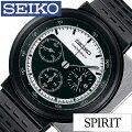 [5年保証対象]セイコー腕時計SEIKO時計SEIKO腕時計セイコー時計スピリットスマートSPIRITSMARTメンズ/ブラックSCED041[クロノグラフ/セイコー×ジウジアーロデザイン限定モデル/限定2000本/正規品/モノクロ][送料無料]