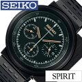 [5年保証対象]セイコー腕時計SEIKO時計SEIKO腕時計セイコー時計スピリットスマートSPIRITSMARTメンズ/ブラックSCED043[クロノグラフ/セイコー×ジウジアーロデザイン限定モデル/限定2000本/正規品/ゴールド][送料無料]