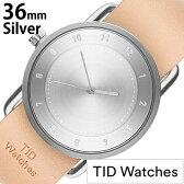 [ティッドウォッチズ]ティッドウォッチ 腕時計[TIDWatches 時計]ティッド ウォッチ 時計[TID Watches 腕時計] TIDNo. 2 レディース/シルバー TID02-SV36-N [革 ベルト/おしゃれ/正規品/替え/北欧/アナログ/ベージュ/ブラウン/シルバー/通販][プレゼント・ギフト][新生活]