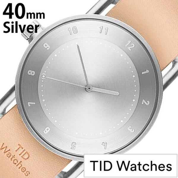 [ティッドウォッチズ]ティッドウォッチ 腕時計[TIDWatches 時計]ティッド ウォッチ 時計[TID Watches 腕時計] TIDNo. 2 /シルバー TID02-SV40-N [革 ベルト/おしゃれ/北欧/アナログ/ベージュ/ブラウン/シルバー/通販][プレゼント・ギフト][おしゃれ腕時計][新生活 社会人]:腕時計のセレクトショップカプセル