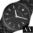 アルマーニエクスチェンジ 腕時計[ArmaniExchange 時計]アルマーニ エクスチェンジ 時計[Armani Exchange 腕時計]アルマーニ時計/アルマーニ腕時計 /ブラック AX2159 [人気/新作/流行/防水/メタル ベルト/AX/シルバー/ギフト/プレゼント/ご褒美][ おしゃれ腕時計 ]