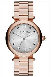 マークバイマークジェイコブス腕時計[MARCBYMARCJACOBS時計]マークバイマークジェイコブス時計[MARCBYMARCJACOBS腕時計][マークジェイコブス]ドッティDottyレディース/シルバーMJ3449[人気/ブランド/防水/革ベルト/レザー/ピンクゴールド][送料無料]