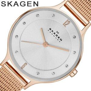 スカーゲン腕時計[SKAGEN時計]スカーゲン時計[SKAGEN腕時計]スカーゲン腕時計[SKAGEN時計]ア二タAnitaレディース/シルバーSKW2151[人気/新作/流行/ブランド/防水/メタルベルト/シンプル/薄型/北欧/ピンクゴールド/アニータ/クリスタル/プレゼント][送料無料]