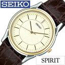 セイコー腕時計 SEIKO時計 SEIKO 腕時計 セイコー 時計 スピリット SPIRIT メンズ ゴールド SBTB006 [革 ベルト 正規品 防水 ブラウン シルバー ゴールド ご褒美 おしゃれ ] 誕生日 新生活 プレゼント ギフト