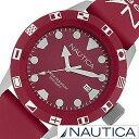 ノーティカ腕時計 NAUTICA時計 NAUTICA 腕時計 ノーティカ 時計 メンズ レッド NAI09510G [ 正規品 腕時計 ウォッチ 人気 新作 ブランド トレンド シリコン ベルト おしゃれ ブランド プレゼント ギフト ] 誕生日