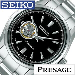 【5年保証対象】セイコープレザージュ腕時計[SEIKOPRESAGE時計]セイコープレサージュ時計[SEIKOPRESAGE腕時計]プレサージュ時計[PRESAGE時計]メンズ/ブラックSARY053[メタルベルト/メカニカル/機械式/自動巻/シルバー/プレサージュ][送料無料]
