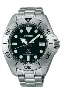 【5年保証対象】セイコープロスペックス腕時計[SEIKOPROSPEX時計]セイコープロスペック時計[SEIKOPROSPEX腕時計]セイコー腕時計[SEIKO腕時計]メンズ/レディース/ブラックSBDJ009[チタン/防水/ダイバー/潜水/シルバー/ソーラー][送料無料]