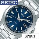 セイコー スピリット 腕時計[SEIKO SPIRIT 時計]セイコースピリット 時計[SEIKOSPIRIT 腕時計]セイコー スピリット時計[SEIKO SPIRIT時計]メンズ ブルー SBPN071 [スピリッツ メタル ベルト ソーラー シルバー 人気][ プレゼント ギフト]