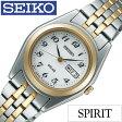 セイコー スピリット 腕時計[SEIKO SPIRIT 時計]セイコースピリット 時計[SEIKOSPIRIT 腕時計]セイコー スピリット時計[SEIKO SPIRIT時計]レディース/ホワイト STPX016 [スピリッツ/メタル ベルト/ソーラー/シルバー/ゴールド/シンプル][プレゼント・ギフト][新生活 社会人]