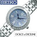 セイコー ドルチェエクセリーヌ 腕時計[SEIKO DOLCEEXCELINE 時計]セイコー ドルチェ エクセリーヌ 時計[SEIKO DOLCE EXCELINE 腕時計]レディース ブルー SWCW007 [メタル ベルト ソーラー電波 シェル シルバー ダイヤ クリスタル][プレゼント ]