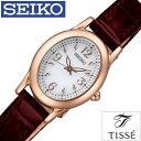 セイコー ティセ 腕時計[SEIKO TISSE 時計]セイコーティセ 時計[SEIKOTISSE 腕時計]セイコー ティセ時計...