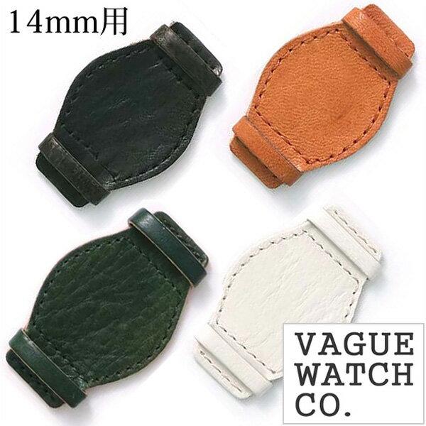 腕時計用アクセサリー, 腕時計用ベルト・バンド  VAGUE WATCH Co.( VAGUE WATCH Co. ) ( GUIDI LOOP BASE 14mm ) GB-14-001 GB-14-002 GB-14-003 GB-14-007