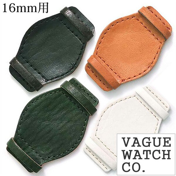 腕時計用アクセサリー, 腕時計用ベルト・バンド  VAGUE WATCH Co.( VAGUE WATCH Co. ) ( GUIDI LOOP BASE 16mm ) GB-16-001 GB-16-002 GB-16-003 GB-16-007