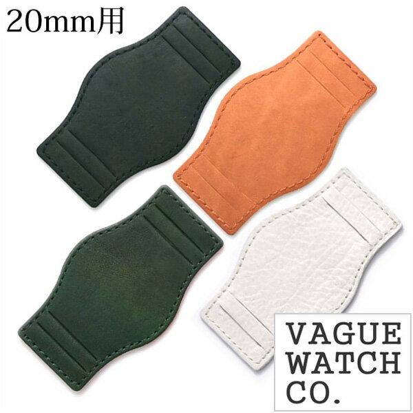 腕時計用アクセサリー, 腕時計用ベルト・バンド  VAGUE WATCH Co.( VAGUE WATCH Co. ) ( GUIDI SLIT BASE 20mm ) GB-20-001 GB-20-002 GB-20-003 GB-20-007