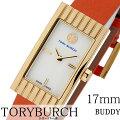 トリーバーチ腕時計[TORYBURCH時計](TORYBURCH腕時計トリーバーチ時計)(BUDDYSIGNATURE)レディース/腕時計/ホワイト/TRB2003[革ベルト/クオーツ/ブラウン/ゴールド/ベージュ/ブレスレット/アクセサリー/デザイン]