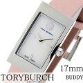 トリーバーチ腕時計[TORYBURCH時計](TORYBURCH腕時計トリーバーチ時計)(BUDDYSIGNATURE)レディース/腕時計/ホワイト/TRB2004[革ベルト/クオーツ/ブラウン/シルバー/ベージュ/ブレスレット/アクセサリー/デザイン]