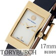 トリーバーチ 腕時計 [ TORYBURCH時計 ]( TORYBURCH 腕時計 トリーバーチ 時計 ) ( BUDDY SIGNATURE ) レディース/腕時計/ホワイト/TRB2006 [革 ベルト/クオーツ/ブラック/ゴールド/ベージュ/ブレスレット/アクセサリー/デザイン][プレゼント・ギフト] [入学 卒業]