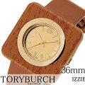 トリーバーチ腕時計[TORYBURCH時計](TORYBURCH腕時計トリーバーチ時計)(IZZIE)レディース/腕時計/ゴールド/TRB3007[革ベルト/クオーツ/ブラウン/ブレスレット/クリスタル/ストーン/ウッド/アクセサリー/デザイン]