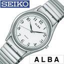 セイコーアルバ 腕時計 [SEIKOALBA時計]( SEIKO ALBA 腕時計 セイコー アルバ 時計 ) メンズ 腕時計 ホワイト AQGK439 [メタル ベルト 正規品 クォーツ アナログ スタンダード シルバー おしゃれ ブランド プレゼント ギフト ]