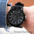 アルマーニエクスチェンジ 腕時計 [ArmaniExchange時計]( Armani Exchange 腕時計 アルマーニ エクスチェンジ 時計 ) メンズ/腕時計/ブラック/AX1326 [ラバー ベルト/クロノグラフ/クオーツ/ビジネス/アナログ/オールブラック][プレゼント・ギフト][新生活 入学 卒業 社会人]