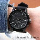 [あす楽]アルマーニエクスチェンジ 腕時計 [ArmaniE...