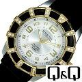 キューアンドキュー腕時計[Q&Q時計](Q&Q腕時計キューアンドキュー時計)アトラクティブ(ATTRACTIVE)レディース/腕時計/ホワイト/DA39J514[人気/流行/ブランド/海外モデル/防水/ラバー/かわいい/ゴールド/シルバー]